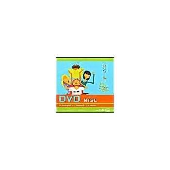 Clave de sol A1-A2  DVD 1 y...